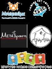 PTSA-Sponsors